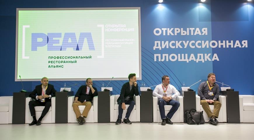 Ведущие рестораторы из Красноярска, Тюмени, Рязани и Новосибирска рассказали о гастрономических трендах своих регионов
